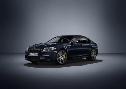 Íme a vadonatúj BMW M5 Competition Edition