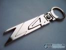 BMW Z4-es kulcstartó